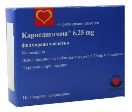 Изображение към продукта КАРВЕДИГАММА табл. 6.25 мг. * 30