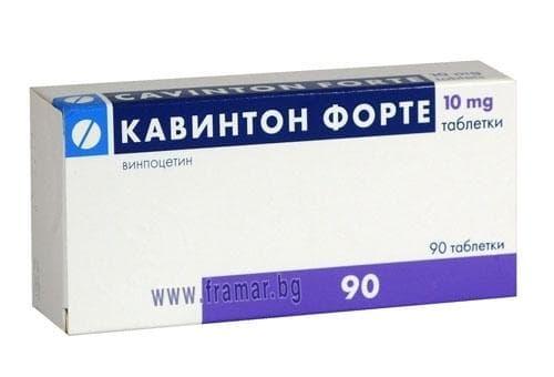 Изображение към продукта КАВИНТОН ФОРТЕ таблетки 10 мг. * 90