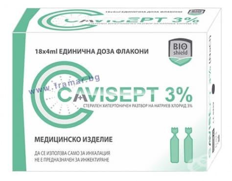 Изображение към продукта КАВИСЕПТ ампули за инхалации 3% 4 мл.* 18