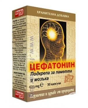 Изображение към продукта ЦЕФАТОНИН капсули 425 мг * 30