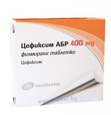 Изображение към продукта ЦЕФИКСИМ ABR таблетки 400 мг. * 5