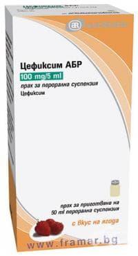 Изображение към продукта ЦЕФИКСИМ ABR сусп. 100 мг. / 5 мл. 50 мл.