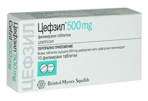 Изображение към продукта ЦЕФЗИЛ табл. 500 мг. * 10