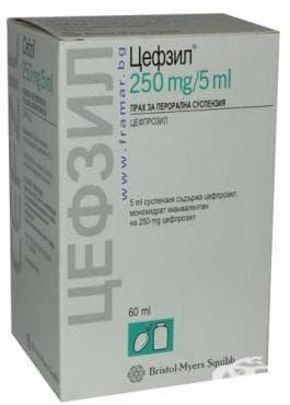 Изображение към продукта ЦЕФЗИЛ сусп. 250 мг. / 5 мл. 60 мл.