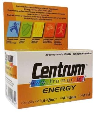 Изображение към продукта ЦЕНТРУМ ЕНЕРДЖИ таблетки * 30