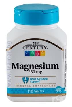 Изображение към продукта 21 СЕНЧЪРИ МАГНЕЗИЙ таблетки  250 мг * 110
