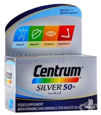 Изображение към продукта ЦЕНТРУМ SILVER 50+ таблетки * 30