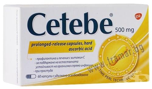 Изображение към продукта ЦЕТЕБЕ капсули 500 мг * 60