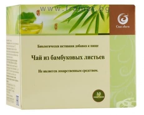 ЧАЙ ФИЛТЪР БАМБУКОВИ ЛИСТА * 10 - изображение