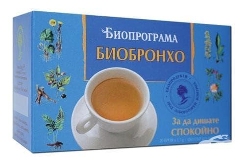 Изображение към продукта ЧАЙ ФИЛТЪР БИОБРОНХО * 20