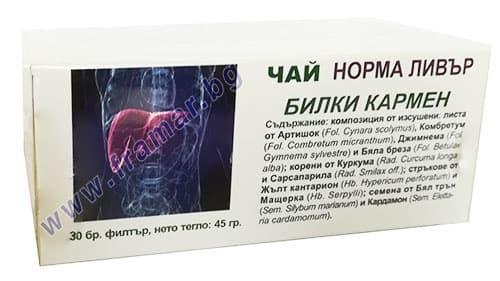 ЧАЙ ФИЛТЪР ЧЕРЕН ДРОБ * 30 НОРМА ЛИВЪР - изображение