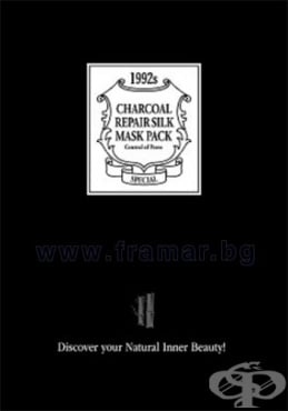 Изображение към продукта ЧАМОС ПОЧИСТВАЩА МАСКА С БАМБУКОВ ВЪГЛЕН И ПЕПТИДИ 23 мл