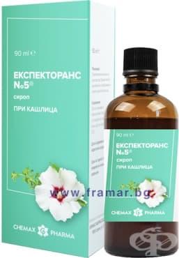 Изображение към продукта ЕКСПЕКТОРАНС  5 сироп  90 мл.