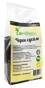 Изображение към продукта ЧЕРЕН СУСАМ 150 гр. ЗДРАВНИЦА