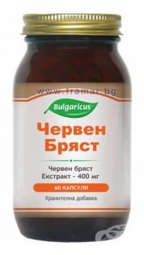 БУЛГАРИКУС ЧЕРВЕН БРЯСТ капсули 400 мг  * 60 - изображение