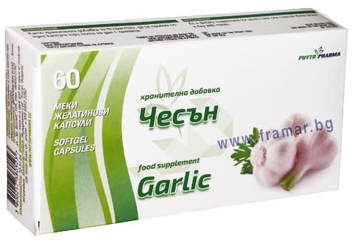 Изображение към продукта ЧЕСЪН капсули 250 мг * 60 ФИТОФАРМА