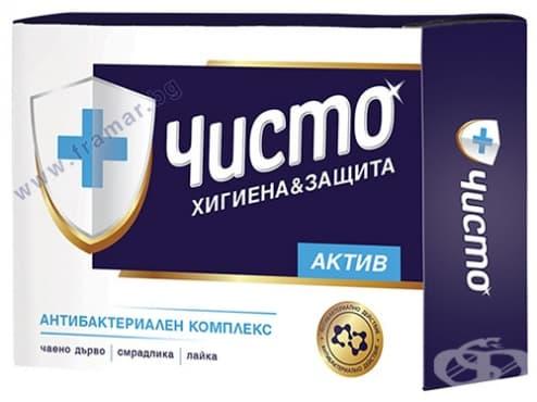 ЧИСТО АКТИВ АНТИБАКТЕРИАЛЕН САПУН 100 гр. - изображение