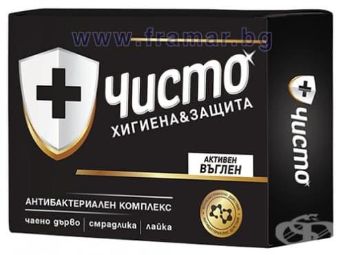 Изображение към продукта САПУН ЧИСТО С АКТИВЕН ВЪГЛЕН И АНТИБАКТЕРИАЛЕН КОМПЛЕКС 100 гр.