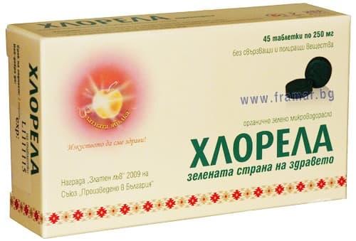 ХЛОРЕЛА таблетки 250 мг. * 45 ЗЛАТНАТА ЯБЪЛКА - изображение