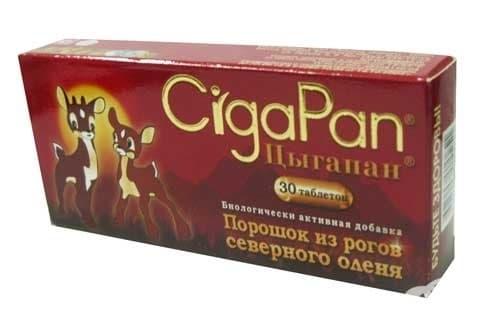 ЦИГАПАН капс. 0.2 гр. * 30 деца - изображение
