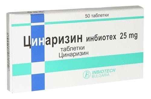 Изображение към продукта ЦИНАРИЗИН табл. 25 мг. * 50 ИНБИОТЕХ