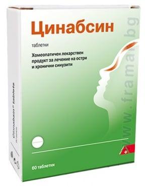 Изображение към продукта ЦИНАБСИН таблетки * 60