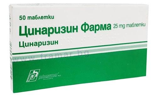Изображение към продукта ЦИНАРИЗИН таблетки 25 мг * 50 ФАРМА ДУПНИЦА