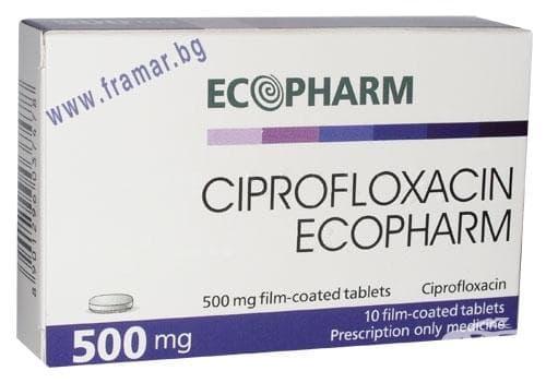 Изображение към продукта ЦИПРОФЛОКСАЦИН таблетки 500 мг * 10 ЕКОФАРМ