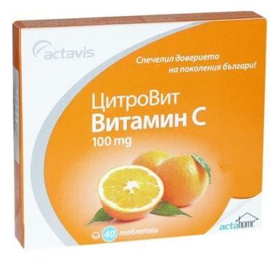 Изображение към продукта ВИТАМИН  Ц  драже  100 мг. * 40 АКТАВИС