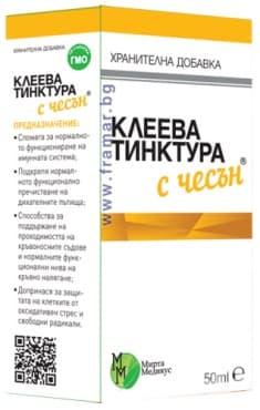 КЛЕЕВА ТИНКТУРА С ЧЕСЪН 50 мл. - изображение
