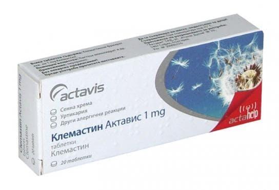 КЛЕМАСТИН табл. 1 мг. * 20 - изображение
