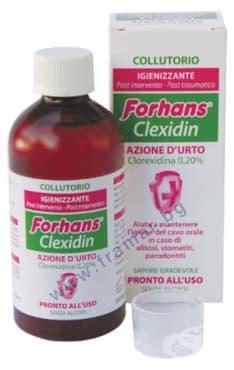 Изображение към продукта ВОДА ЗА УСТА ФОРХАНС CLEXIDIN 0.20% 200 мл