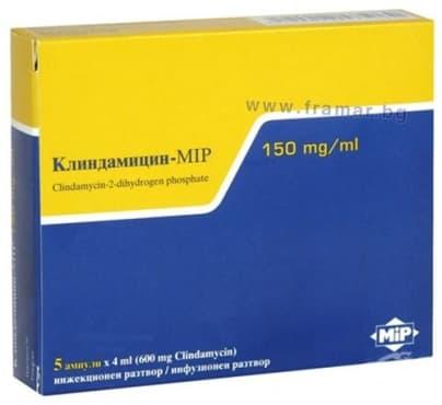 Изображение към продукта КЛИНДАМИЦИН амп.150 мг. / мл. 4 мл.