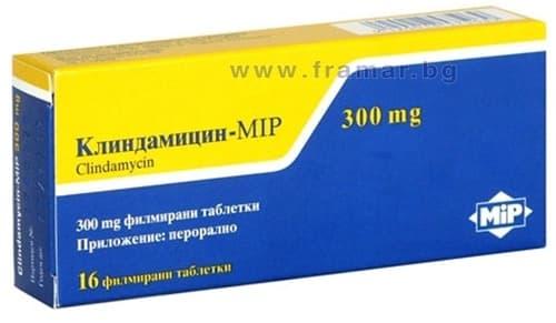 Изображение към продукта КЛИНДАМИЦИН табл. 300 мг.* 16  МИП ФАРМА