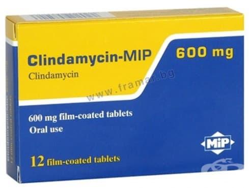 Изображение към продукта КЛИНДАМИЦИН таблетки 600 мг * 12  МИП ФАРМА
