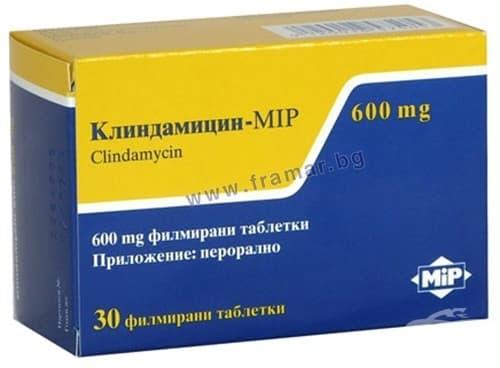 Изображение към продукта КЛИНДАМИЦИН табл. 600 мг.* 30  МИП ФАРМА