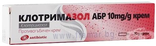 Изображение към продукта КЛОТРИМАЗОЛ АБР крем 20 гр.