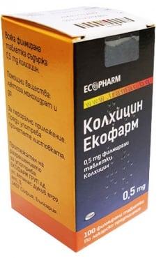 Изображение към продукта КОЛХИЦИН ЕКОФАРМ таблетки 0,5 мг * 100