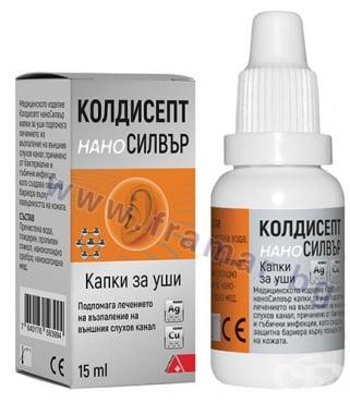 Изображение към продукта КОЛДИСЕПТ НАНОСИЛВЪР капки за уши 15 мл