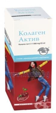 Изображение към продукта КОЛАГЕН АКТИВ СИРОП 600 мл. НИКСЕН