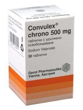 КОНВУЛЕКС ХРОНО капс. 500 мг. * 30 - изображение
