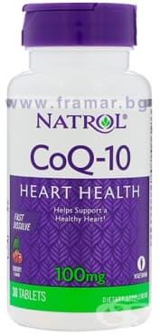 Изображение към продукта НАТРОЛ Co Q10 капсули 100 мг. * 30