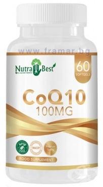 Изображение към продукта НУТРА БЕСТ КОЕНЗИМ Q10 / CoQ10 капсули 100 мг * 60