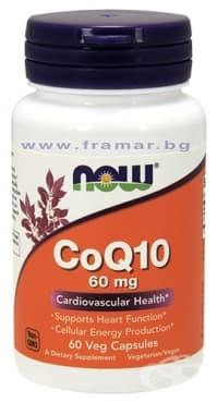 НАУ ФУДС КОЕНЗИМ Q10 капсули 60 мг * 60 - изображение