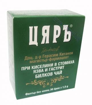 Изображение към продукта ЧАЙ ЦЯР ЗА ЯЗВА И ГАСТРИТ филтър * 30 бр.