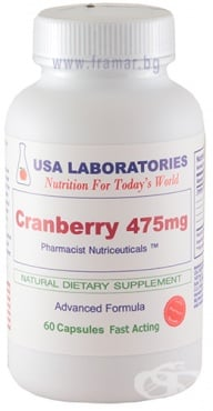 Изображение към продукта ЧЕРВЕНА БОРОВИНКА капсули 475 мг * 60 USA LABORATORIES