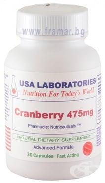 Изображение към продукта ЧЕРВЕНА БОРОВИНКА капсули 475 мг * 30 USA LABORATORIES