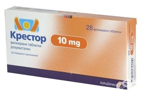 КРЕСТОР табл. 10 мг. * 28 - изображение