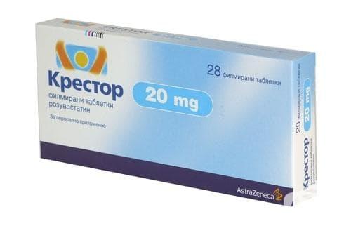 КРЕСТОР табл. 20 мг. * 28 - изображение