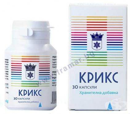 Изображение към продукта КРИКС капсули * 30